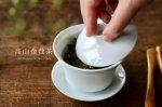【農薬・化学肥料不使用茶】高山 金萱茶 20g