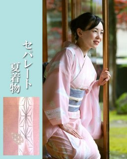 N1922 ピンク地桜に矢かすり×白地紺縞に七宝麻太鼓帯<img class='new_mark_img2' src='https://img.shop-pro.jp/img/new/icons61.gif' style='border:none;display:inline;margin:0px;padding:0px;width:auto;' />