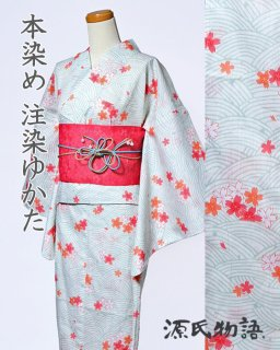 21207GR 綿麻淡いグリーン地青海波に桜柄×ピンク小桜帯<img class='new_mark_img2' src='https://img.shop-pro.jp/img/new/icons5.gif' style='border:none;display:inline;margin:0px;padding:0px;width:auto;' />