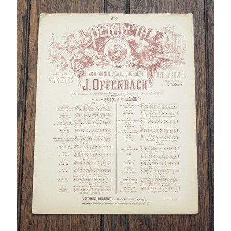オッフェンバック 「いとしい人よ(手紙の歌)」 オペラ・ブッフ『ラ・ペリコール』より
