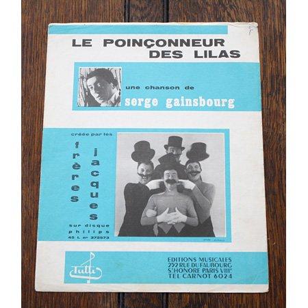 ゲンズブール,セルジュ 《リラの門の切符切り》 1958年当時