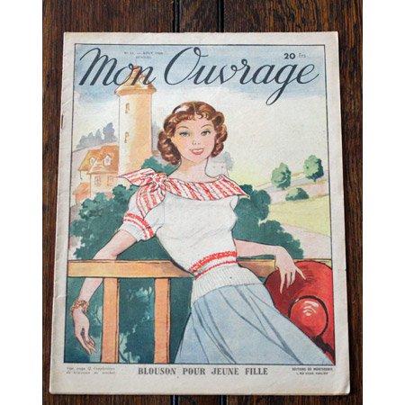 手芸雑誌 《Mon Ouvrage N°11》 1949年8月号