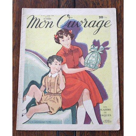 手芸雑誌 《Mon Ouvrage N°19》 1950年4月号