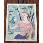 手芸雑誌 《Mon Ouvrage N°20》 1950年5月号