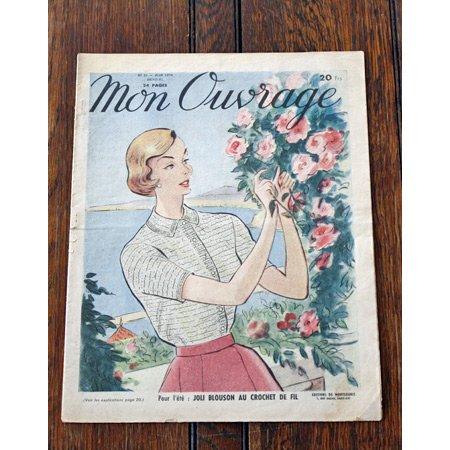 手芸雑誌 《Mon Ouvrage N°21》 1950年6月号