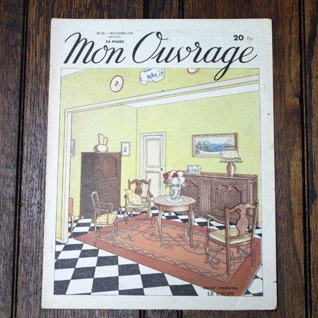 手芸雑誌 《Mon Ouvrage N°26》 1950年11月号