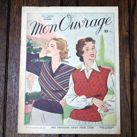 手芸雑誌 《Mon Ouvrage N°45》 1952年6月号