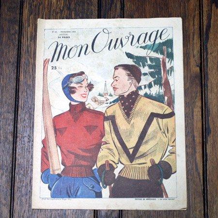 手芸雑誌 《Mon Ouvrage N°50》 1952年11月号