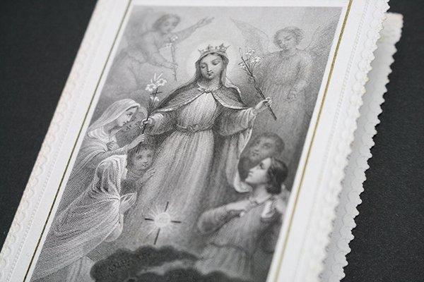 """ホーリーカード """"マリア様 地獄の方散からの救い"""" カニヴェ 見開き ..."""