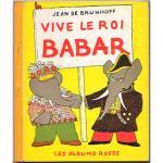 ヴィンテージ絵本 『ぞうのババール 王様バンザイ』 1969年