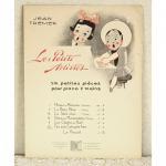 アンティーク楽譜 『 おやすみコラン −童謡』 ピアノピース
