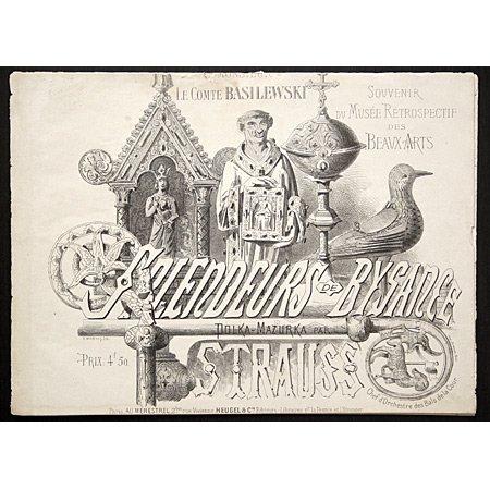 シュトラウス  《ビサンチウムの栄華》 ピアノピース
