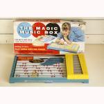 シロフォン 『マジック・ミュージック・ボックス』