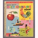 『ちいさな辞書』 1957年