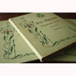 ハイドン 《ピアノ三重奏曲集 Band.II》  アンティーク楽譜