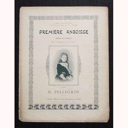 アンティーク楽譜 『Premiere Angoisse』 オーボエとピアノ