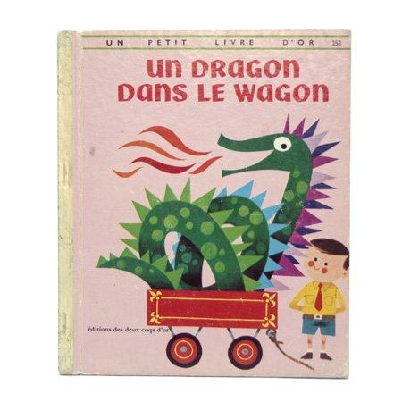 『ワゴンに乗ったドラゴン』 1972年