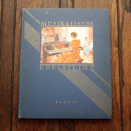 《音楽の宝石 第15巻》ドイツ アンティーク楽譜