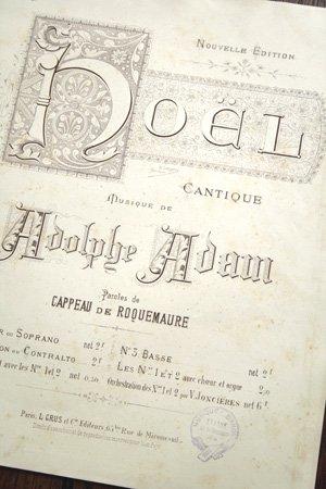 《カンティクル・ド・ノエル》 1903年