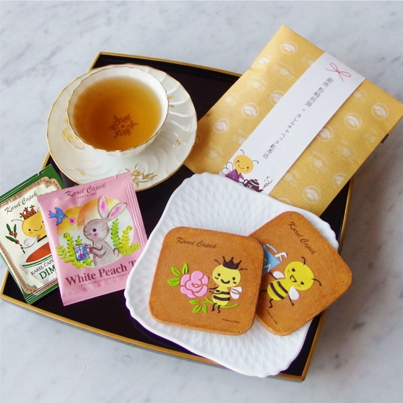 カレルチャペック紅茶店 三味胴セットB