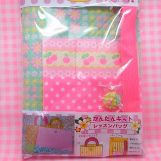 <img class='new_mark_img1' src='//img.shop-pro.jp/img/new/icons20.gif' style='border:none;display:inline;margin:0px;padding:0px;width:auto;' />【入園入学フェア】 pinksオリジナルかんたんキット レッスンバッグ 3186 20%オフ