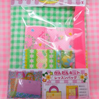 <img class='new_mark_img1' src='//img.shop-pro.jp/img/new/icons20.gif' style='border:none;display:inline;margin:0px;padding:0px;width:auto;' />【入園入学フェア】 pinksオリジナルかんたんキット レッスンバッグ 3188 20%オフ