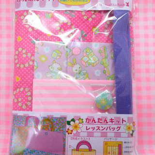 <img class='new_mark_img1' src='//img.shop-pro.jp/img/new/icons20.gif' style='border:none;display:inline;margin:0px;padding:0px;width:auto;' />【入園入学フェア】 pinksオリジナルかんたんキット レッスンバッグ 3189 20%オフ