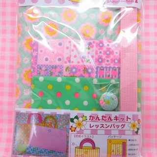 <img class='new_mark_img1' src='//img.shop-pro.jp/img/new/icons20.gif' style='border:none;display:inline;margin:0px;padding:0px;width:auto;' />【入園入学フェア】 pinksオリジナルかんたんキット レッスンバッグ 3191 20%オフ