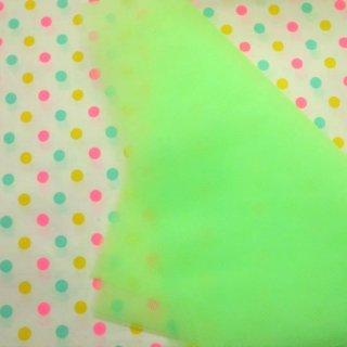 ネオングリーンチュール 50×110
