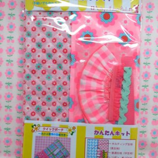 pinksオリジナルかんたんキット クイックポーチ EK6133