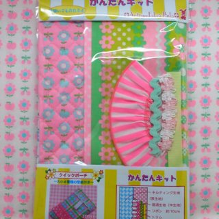 pinksオリジナルかんたんキット クイックポーチ EK6136