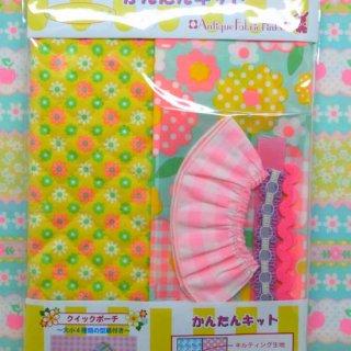 pinksオリジナルかんたんキット クイックポーチ 6543