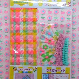 pinksオリジナルかんたんキット クイックポーチ EK7604