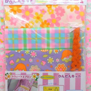 <img class='new_mark_img1' src='https://img.shop-pro.jp/img/new/icons24.gif' style='border:none;display:inline;margin:0px;padding:0px;width:auto;' />☆Winter Sale☆ かんたんキット スウィートエプロン 8787 【15%OFF】