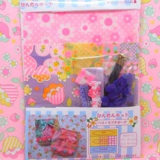 pinksオリジナル かんたんキット バネくちプチポーチ EK10436