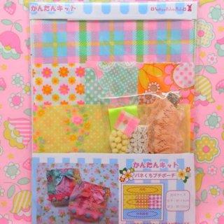 pinksオリジナル かんたんキット バネくちプチポーチ EK10440