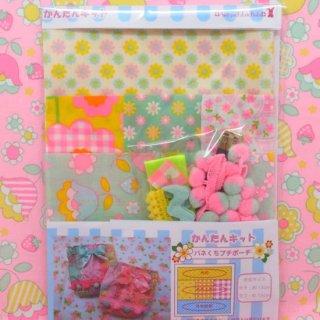 pinksオリジナル かんたんキット バネくちプチポーチ EK10461