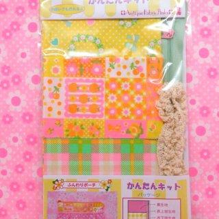 pinksオリジナルかんたんキット ふんわりポーチ 10819