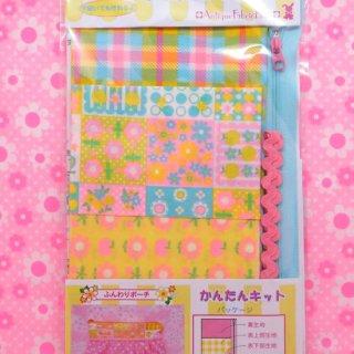 pinksオリジナルかんたんキット ふんわりポーチ 10829
