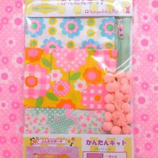 pinksオリジナルかんたんキット ふんわりポーチ 10833
