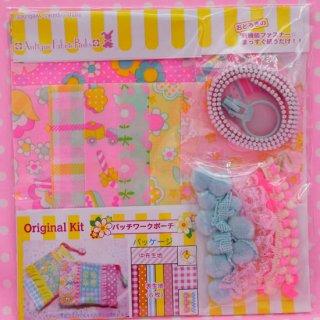 pinksオリジナル かんたんキット パッチワークポーチ EK40989