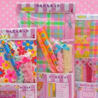 <img class='new_mark_img1' src='https://img.shop-pro.jp/img/new/icons12.gif' style='border:none;display:inline;margin:0px;padding:0px;width:auto;' />かんたんキット おしゃれセット EK21959