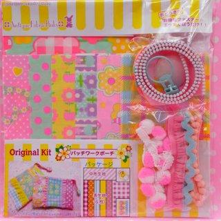 pinksオリジナル かんたんキット パッチワークポーチ EK40966