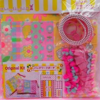 pinksオリジナル かんたんキット パッチワークポーチ EK40964