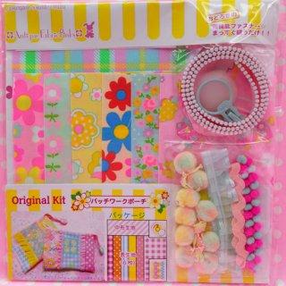 pinksオリジナル かんたんキット パッチワークポーチ EK40963