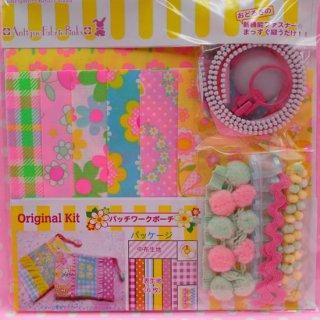 pinksオリジナル かんたんキット パッチワークポーチ EK40962