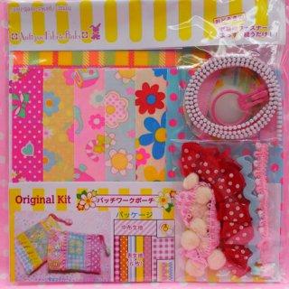 pinksオリジナル かんたんキット パッチワークポーチ EK40961