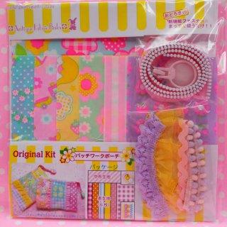 pinksオリジナル かんたんキット パッチワークポーチ EK40956