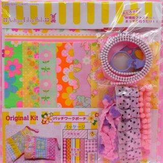 pinksオリジナル かんたんキット パッチワークポーチ EK40955