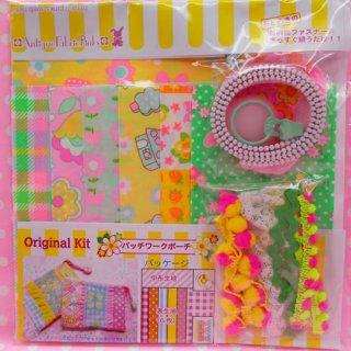 pinksオリジナル かんたんキット パッチワークポーチ EK40954
